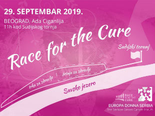 Race for the cure - Trka za zdravlje